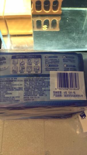 维达(Vinda) 湿巾纸巾 冰爽醒肤 10片独立装*6包 (量贩装) 晒单图