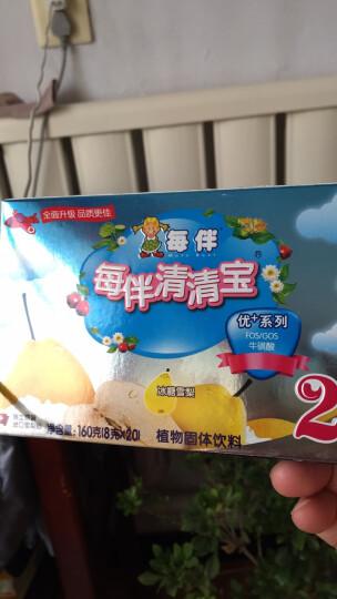 每伴清清宝优+冰糖雪梨系列2植物固体饮料单盒装160g 晒单图