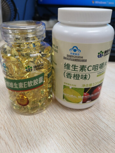 康恩贝 维生素e+维生素c  vevc礼盒装 天然维生素E120粒+维生素C咀嚼片100片 晒单图