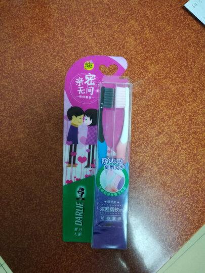 黑人(DARLIE)情侣软毛牙刷套装(亲密无间)呵护牙龈清新洁净(炭丝高密牙刷*1+专研护龈牙刷*1) 晒单图