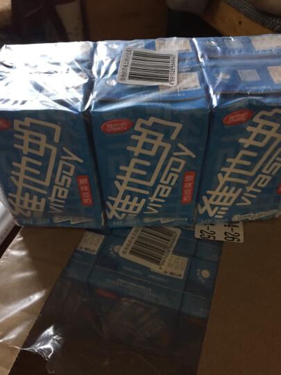 维他奶 原味豆奶植物蛋白饮料250ml*24盒 无脂肪营养早餐奶 直营饮料整箱装 晒单图