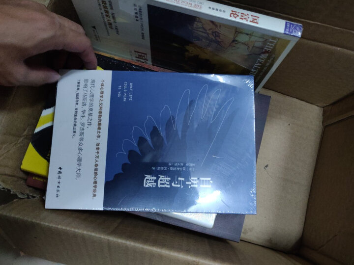 乔·吉拉德巅峰销售丛书:怎样成交每一单 晒单图