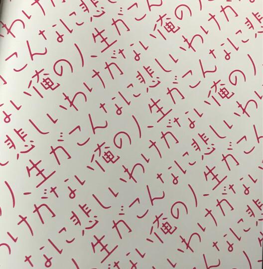 文学名著:父与子(全彩大开本、中英对照大全集) 晒单图