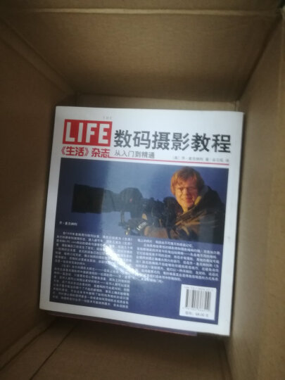 《生活》杂志数码摄影教程 晒单图