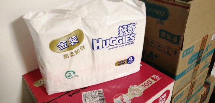 好奇Huggies 金装纸尿裤 S70片 晒单图