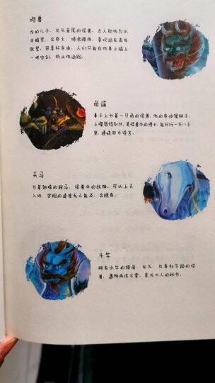 故宫里的大怪兽·独角兽的审判 晒单图