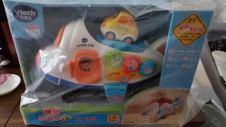 伟易达(Vtech)神奇轨道车大消防车儿童玩具男孩玩具声光音乐宝宝手推滑行小车遥控电动 晒单图