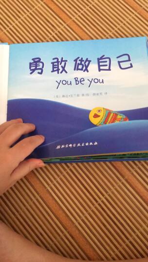 独一无二的你+勇敢做自己(套装共2册)  晒单图
