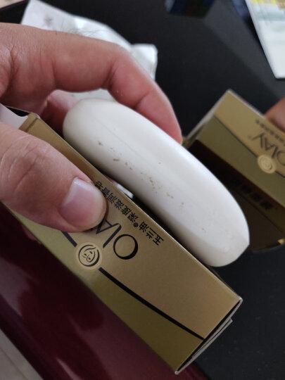 玉兰油Olay香皂深度滋润(普通型)100g(身体面部两用皂 深度滋养 温和亲肤 新老包装随机发货) 晒单图