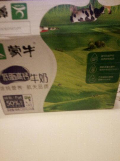 蒙牛 低脂高钙牛奶 250ml*16 礼盒装 晒单图