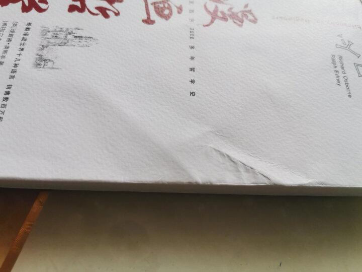惠民小书屋丛书·思想启蒙读物哲学与生活系列:漫画哲学 晒单图