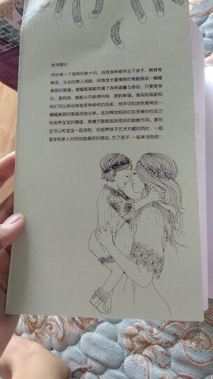 DearBaby亲爱的宝贝:一本神奇的孕期减压胎教涂色书 晒单图