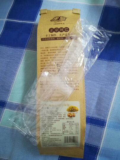 米窝(mewoo) 俄罗斯大列巴300g营养早餐糕点黑加仑葡萄干蔓越莓干核桃果干手撕面包 经典黑加仑核桃仁大列巴300g 晒单图