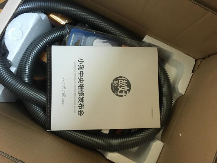 小狗(puppy) 吸尘器 卧式家用小型静音大功率吸尘机D-9005 晒单图