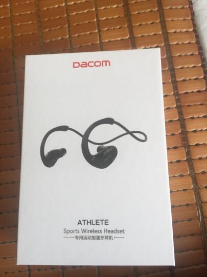 Dacom Athlete 运动蓝牙耳机跑步耳麦双耳音乐无线入耳头戴式适用于苹果安卓通用 黑色 晒单图