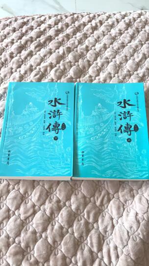 水浒传原著无删减 上下册简注版足本足回中学生成人均可阅读  晒单图