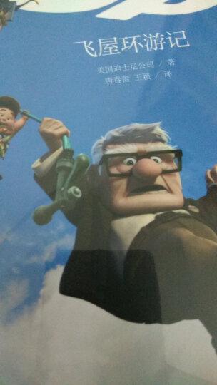 迪士尼大电影双语阅读·头脑特工队 晒单图