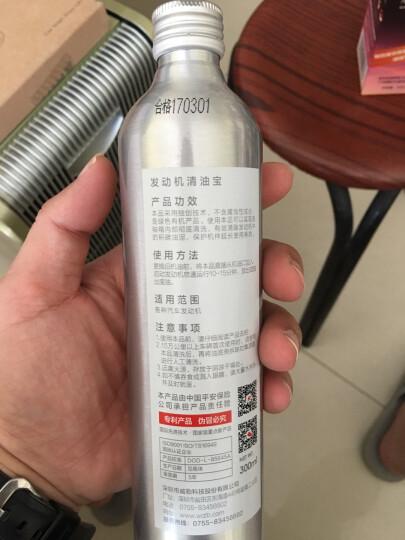 润魔纳米钨发动机修复剂汽车机油添加剂 烧机油抗磨降噪保护剂 内部清洗剂+保护剂套装 多功能养护型 晒单图