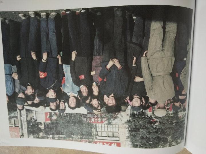 中国记忆,1966 晒单图