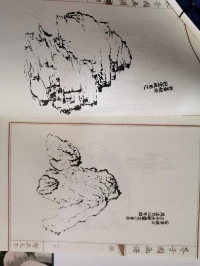 三希堂法帖 晒单图