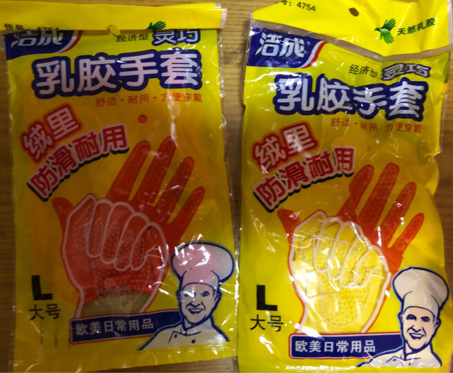 洁成灵巧天然乳胶家务手套大号 洗碗洗衣手套 (颜色随机发货) 晒单图