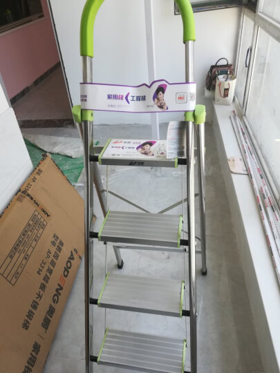 奥鹏 梯子不锈钢家用折叠四步梯加厚人字梯登高楼梯3314 晒单图