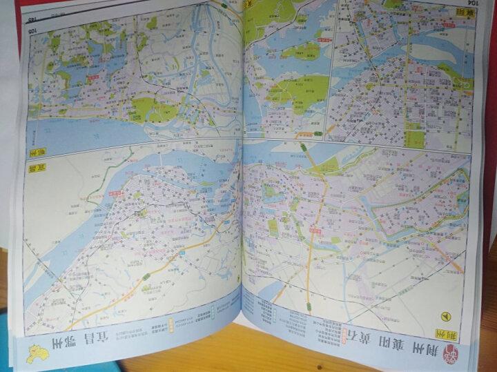 美国旅游地图(中英文对照) 晒单图