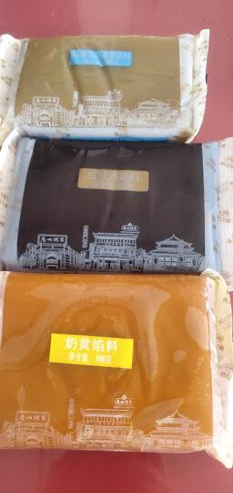 广州酒家馅料 烘培原料月饼冰皮馅原料 白莲蓉红豆绿豆紫薯黑芝麻 多口味 纯白莲蓉馅500g 晒单图