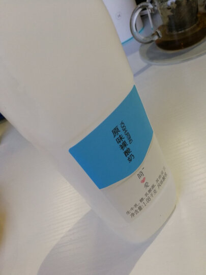 简爱 原味裸酸奶家庭装 1080g*3瓶 晒单图