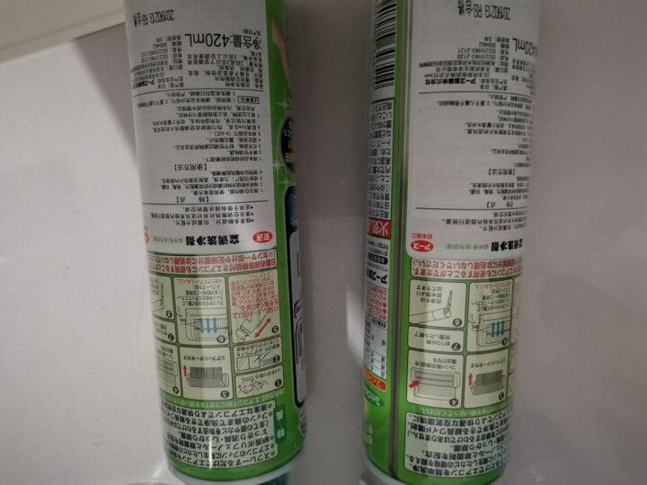 ARS安速 日本进口空调清洗剂清洁剂 森林香型420ML 晒单图