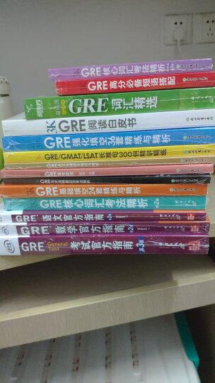 【新东方旗舰】《GRE阅读白皮书 阅读训练》再要你命3000 3K GRE阅读难点点拨 晒单图