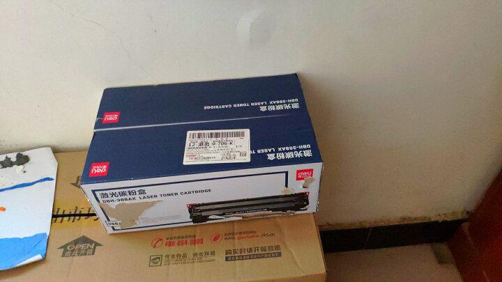 得力(deli)DBH-388AX3黑色硒鼓三支装(适用惠普P1007 P1106 M1136 M1213nf M1216nfh) 晒单图