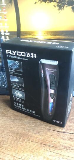 飞科(FLYCO)专业电动理发器成人儿童电推剪 剃头电推子 FC5902 晒单图