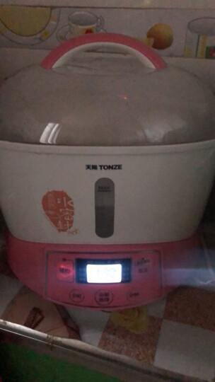 天际(TONZE)电炖锅隔水炖 煮粥煲汤1锅4胆GSD–W132B 3.2L 晒单图