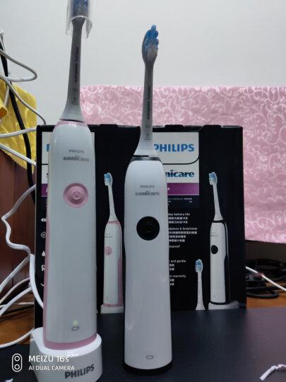 飞利浦(PHILIPS) 电动牙刷 成人声波震动(自带刷头*2) 智能净白 牙龈呵护 HX3226/41(新老包装随机发货) 晒单图
