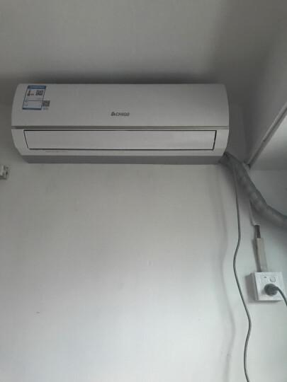 志高(CHIGO)1匹 冷暖 定速 空调挂机 纯铜管(NEW-GD9F1H3) 晒单图