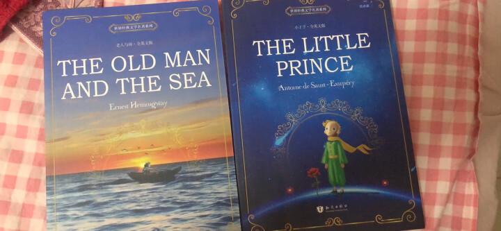 小王子+了不起的盖茨比(共2册)全英文版 世界经典文学名著系列 昂秀书虫 晒单图