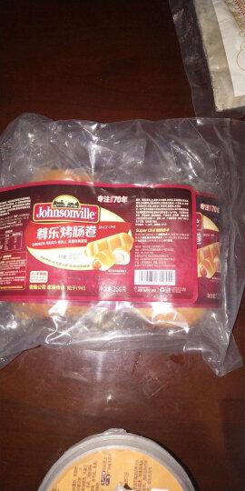 尊乐 原味烤肠卷 早餐香肠卷 冷冻熟食 250g/包 晒单图