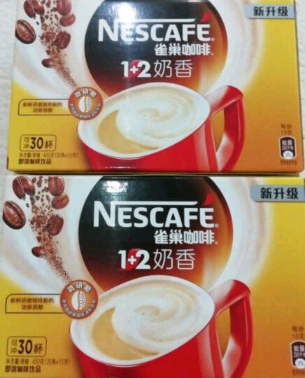 雀巢(Nestle)咖啡 速溶 1+2 奶香 微研磨 冲调饮品 30条450g 晒单图