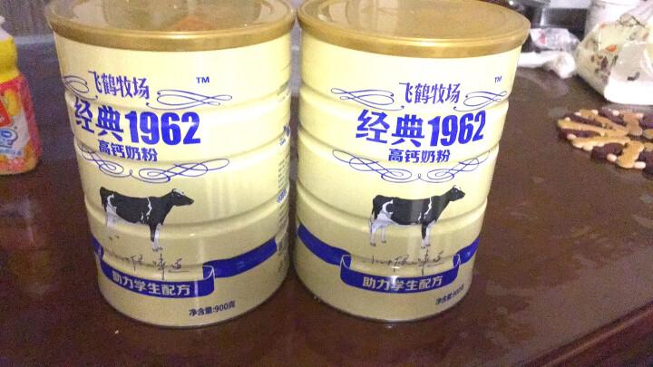 飞鹤(FIRMUS) 助力学生配方高钙奶粉900g×2罐听装 儿童中小学生营养早餐冲饮成人牛奶粉 晒单图
