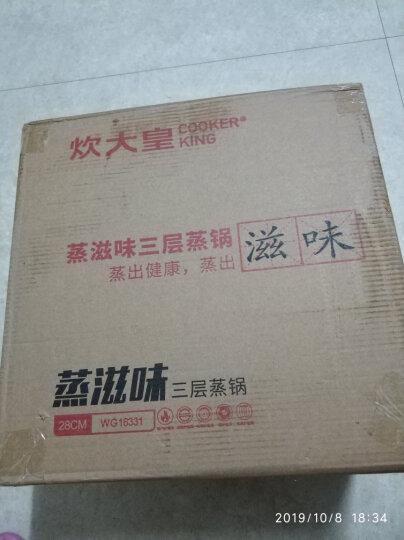 炊大皇 蒸锅 不锈钢26cm三层蒸锅蒸笼 复底电磁炉燃气煤气灶通用锅具WG16324 晒单图