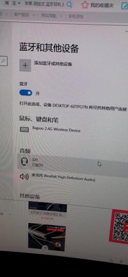 绿联 USB蓝牙适配器4.0版接收器笔记本电脑台式机aptx音频发射器手机耳机无线蓝牙音响箱鼠标键盘 USB4.0及以上蓝牙发射器-白色 晒单图