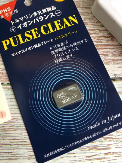 普思可灵 防辐射 手机防辐射贴 孕妇防辐射手机贴日本 手机防辐射贴 Mini21 加强版 晒单图