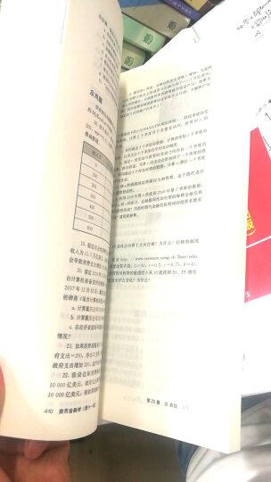 货币金融学(第十一版)(经济科学译丛)  晒单图