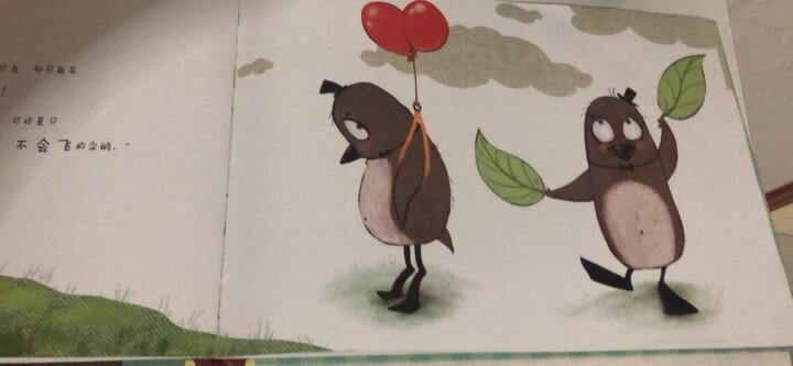 不可或缺的友情成长绘本:一堆好朋友(诠释友情的意义,培养孩子团队合作精神) [2-6岁] 晒单图