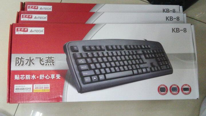 双飞燕(A4TECH) KB-8PS2 键盘 有线键盘 办公键盘 防水  PS2接口台式机专用 黑色 晒单图