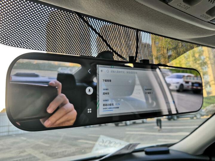 小米米家智能后视镜 ADAS驾驶辅助系统 1080P高清行车记录仪 晒单图