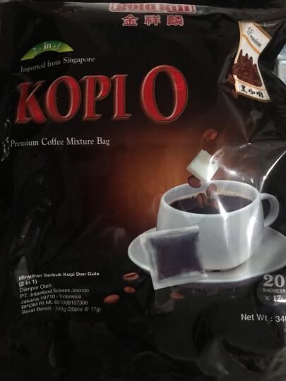 新加坡进口 金祥麟 gold kili 二合一袋泡式研磨黑咖啡粉 速溶咖啡17g*20包 晒单图