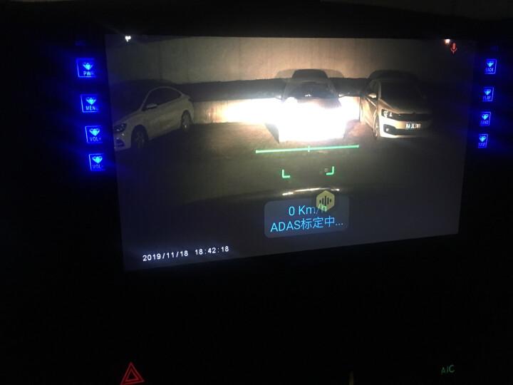 九音安卓声控比亚迪F3/F3R/F0专用智能车机车载gps北斗导航仪一体机带倒车影像 2.5D屏/4G+WIFI版(16G内存) 导航主机+送高清倒车+预警高清记录仪+不安装 晒单图