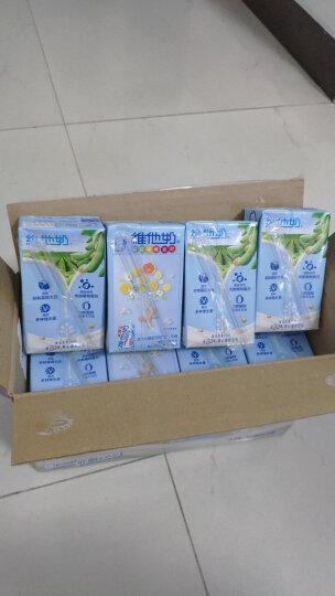 维他奶 原味低糖豆奶植物蛋白饮料250ml*16盒 无脂肪低糖早餐奶 整箱装 送礼礼盒 晒单图